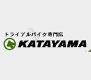 KATAYAMA(カタヤマサイクル)