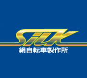SILK CYCLE(シルクサイクル)